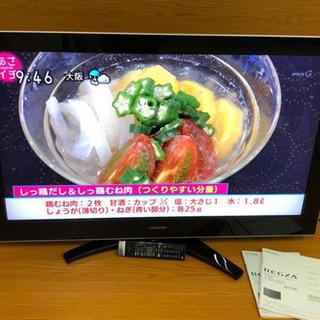美品TOSHIBA REGZA 47型フルHD液晶テレビ 47Z...