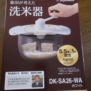 象印 洗米器