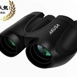 【新品・未使用】双眼鏡 コンサート 望遠鏡 高倍率 10×25 高...