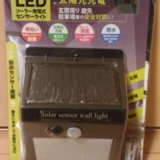 LED センサ ライト 人感 ソラー