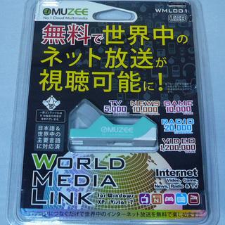 USBインターネットTV/ラジオソフト