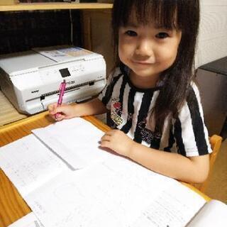 【未就学児・小学校低学年】数学特別コース開講  幼児教育