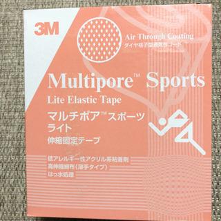 3M テーピング 50mm巾 6巻