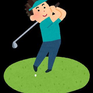 ゴルフ完全初心者です。はじめたい。