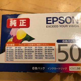 EPSON  50 インクカートリッジ