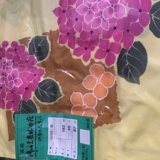 《未使用》 紫陽花柄の浴衣 腰紐、帯付き