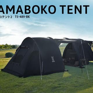 【新品】カマボコテント2ブラック最新モデル