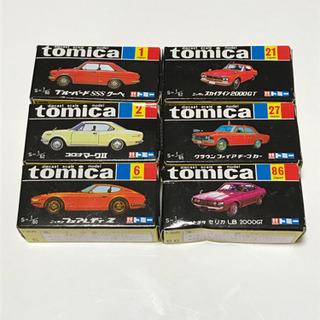 トミカ 30周年記念 6台セット 第1弾