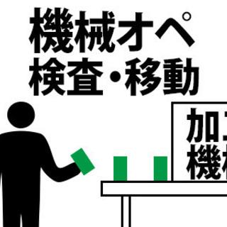 ☆ 月収35万円以上も目指せます! ☆= 時給1400円スタート...