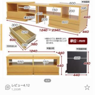 テレビ台 テレビボード 伸縮式 ローボード コーナーテレビ台