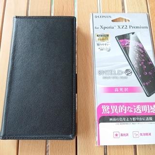 【美品・未使用】Sony Xperia XZ2 Premium用...
