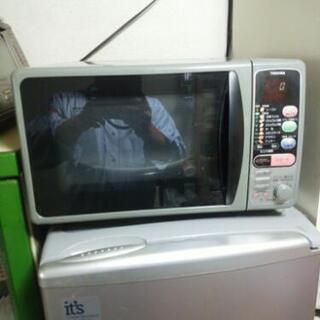 【お取引中】電子レンジ