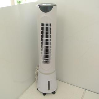 ポール型冷風扇 白 アルファックス・コイズミ ACF-208 2...