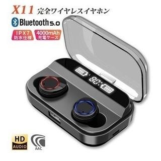 【新品・未使用】X11 完全ワイヤレスイヤホン bluetoot...