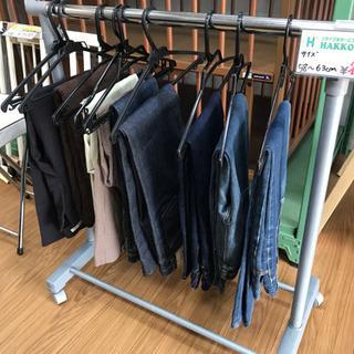 【リサイクルサービス八光 田上店】デニム サイズ 58~63