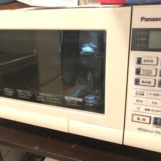 7/25処分 Panasonic NE-M15E1