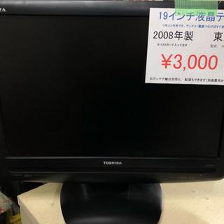 液晶テレビ税込¥3,000〜販売中! 熊本リサイクルワンピース