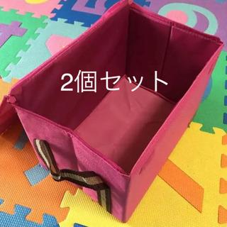 折り畳み 収納ボックス 2個セット