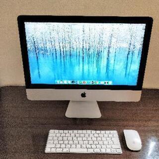 iMac Retina 4K アイマック 21.5インチ(特典付き)