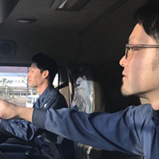 【IPHONE支給】長距離トラックドライバー(東京方面)・大型平ボディ