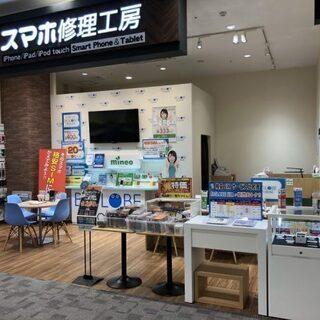 パソコン修理・データ復旧のパソコンシェルジュ長野イオンモール松本店