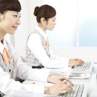 高松市内の総合病院での医療事務<入社祝金3万円>