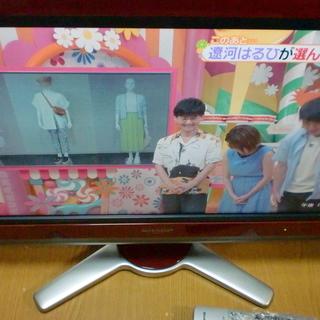 SHARP  液晶 テレビ AQUOS LC-26D50フレーム...