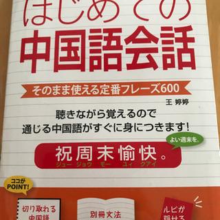 タピオカミルクティ 人気の台湾旅行 一緒に中国語学びませんか