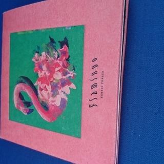 米津玄師 9thシングル Flamingo / TEENAGE ...