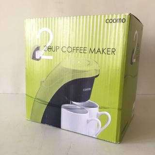 アウトレット☆2カップコーヒーメーカー CM-C01-GR