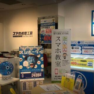 パソコン修理・データ復旧のパソコンシェルジュ松本PARCO店