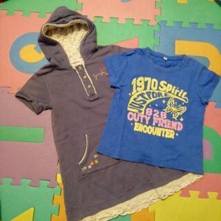 ▶無料◀ フード付きTシャツチュニック  Tシャツ120