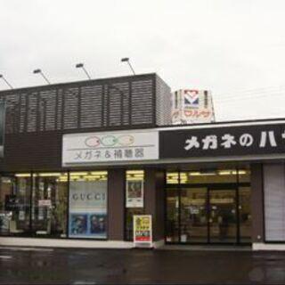 パソコン修理・データ復旧のパソコンシェルジュ滋賀八日市店