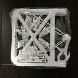 折りたたみハンガー