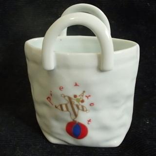 陶器製 手提げバッグ型 小物入れ ペン立て