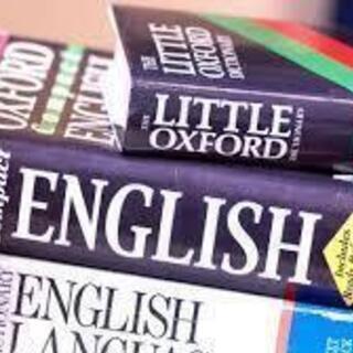 英語教えます 【初回無料】