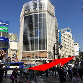 パソコン修理・データ復旧のパソコンシェルジュ渋谷店