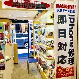 パソコン修理・データ復旧のパソコンシェルジュ 自由ヶ丘店