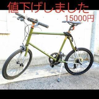 自転車 ミニベロ バイク (値下げしました)