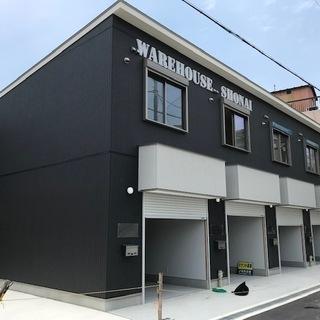 ★残り2室 新築 貸主直接物件★庄内幸町 事務所兼倉庫