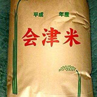 農家直送 会津産コシヒカリ 特Aランク 一等米 玄米30kg