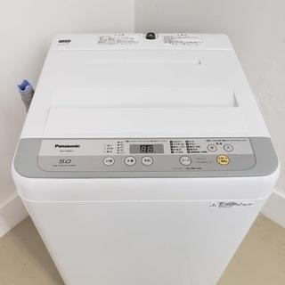 Panasonic洗濯機  美品 5kg 2018年製 東京 神...