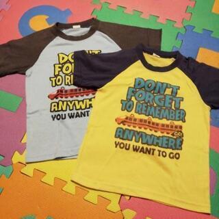 男の子 Tシャツ120  2枚セット ☆お着替えように!☆