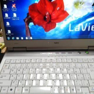 PC-LL750BS1Bw win7 64bit