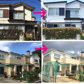 千葉県全域  戸建て 外壁塗装 65万~ お気軽に問い合わせくだ...