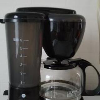 コーヒーメーカー アイリスオーヤマ
