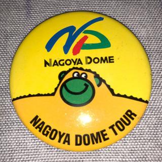 ナゴヤドーム ツアー缶バッチ (値下げ)
