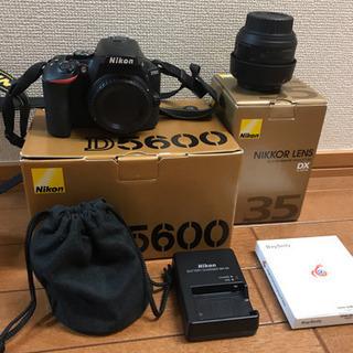 【さらに値下げ】Nikon D5600 + 単焦点レンズ他
