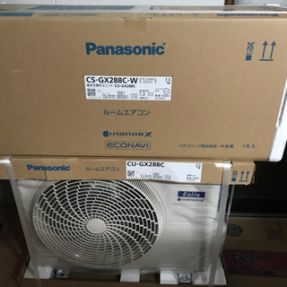 パナソニック  10-12畳  2.8k  新品、未使用