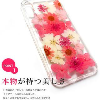 iPhone XR スマホケース☆一日のみ使用